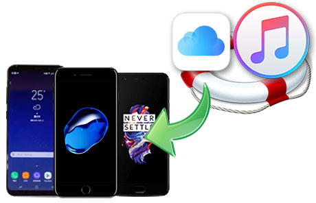 restore data to phone from backup